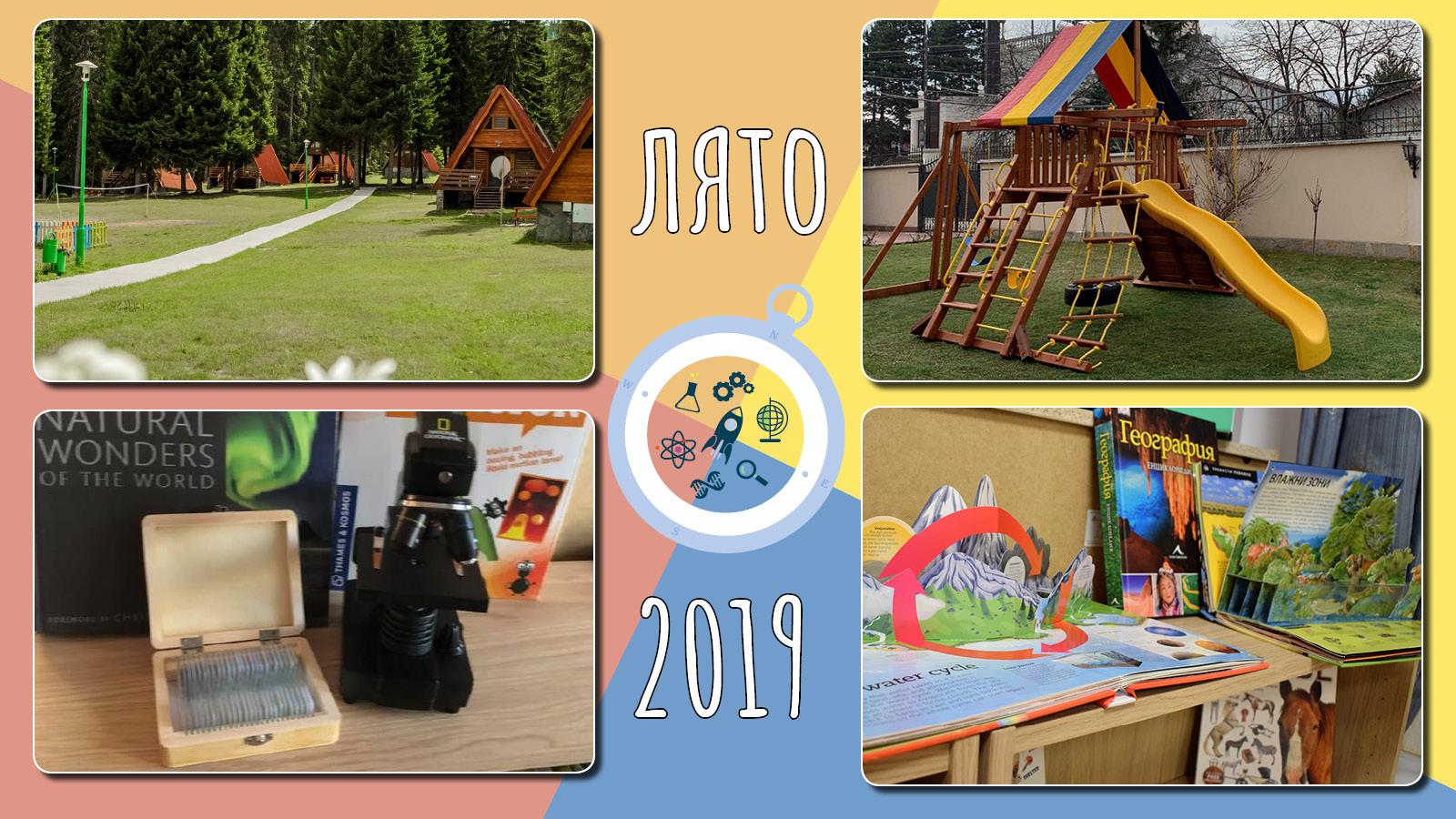 Izzi Science for Kids организира летни програми за деца с много наука и забавление
