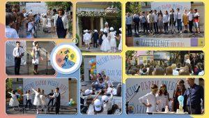 ЧОУ откри своята учебна година с песни и танци, наука и специални гости