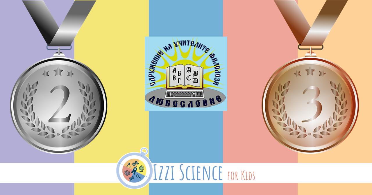 luboslovie-medals